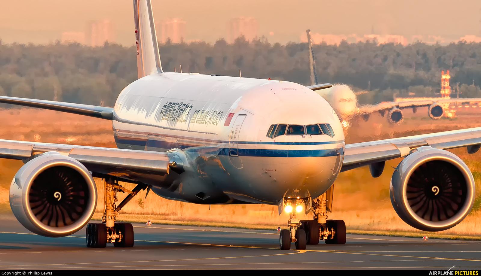 Air China Cargo B-2094 aircraft at Frankfurt