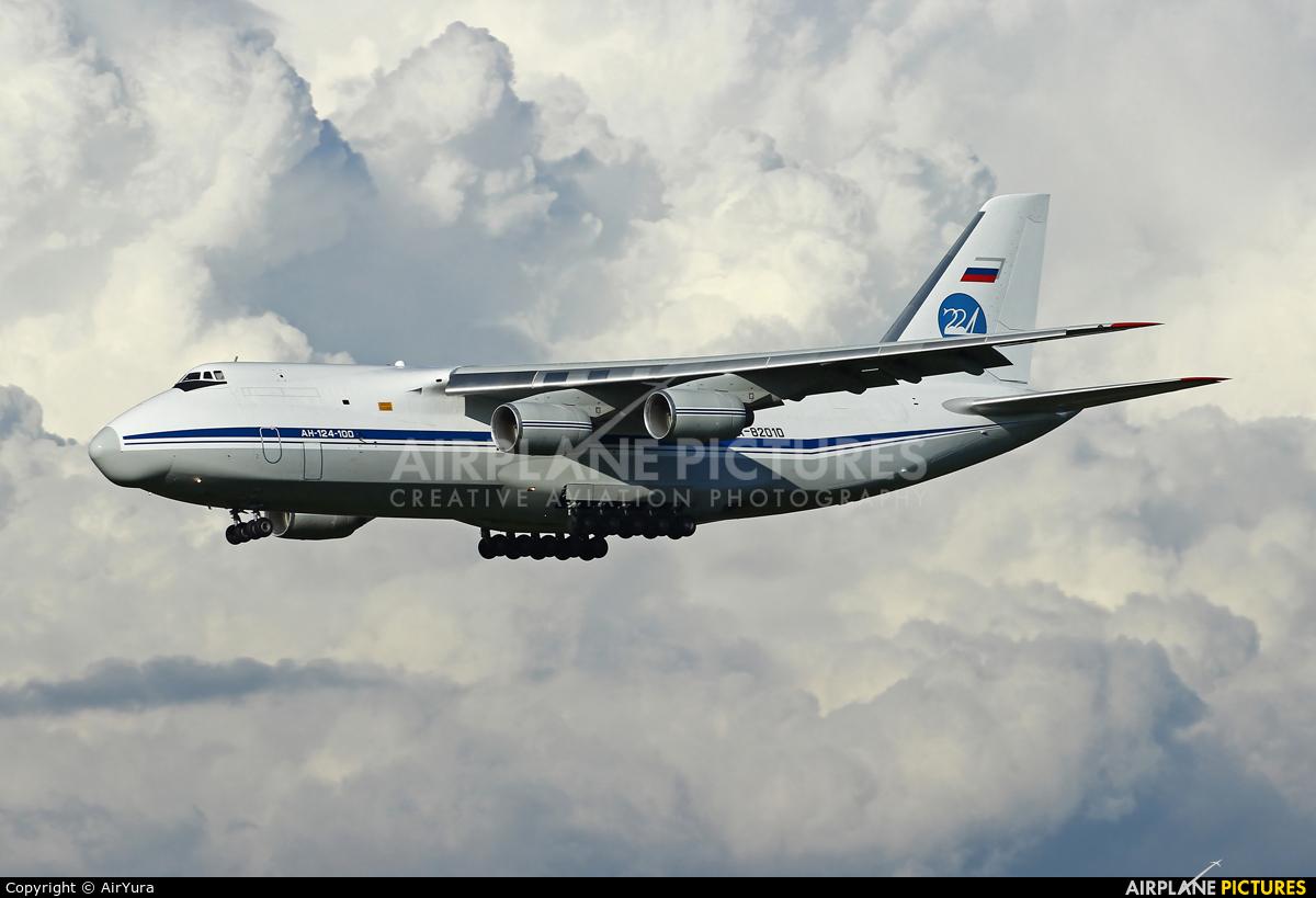 Russia - Air Force RA-82010 aircraft at Chkalovsky