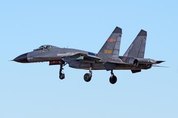 70100 - China - Air Force Shenyang J-11