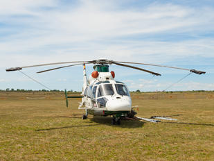 HU.30-03 - Spain - Guardia Civil Eurocopter AS365 Dauphin 2
