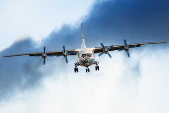UR-CEZ - AeroVis Airlines Antonov An-12 (all models)