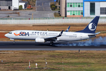 B-5592 - Shandong Airlines  Boeing 737-800