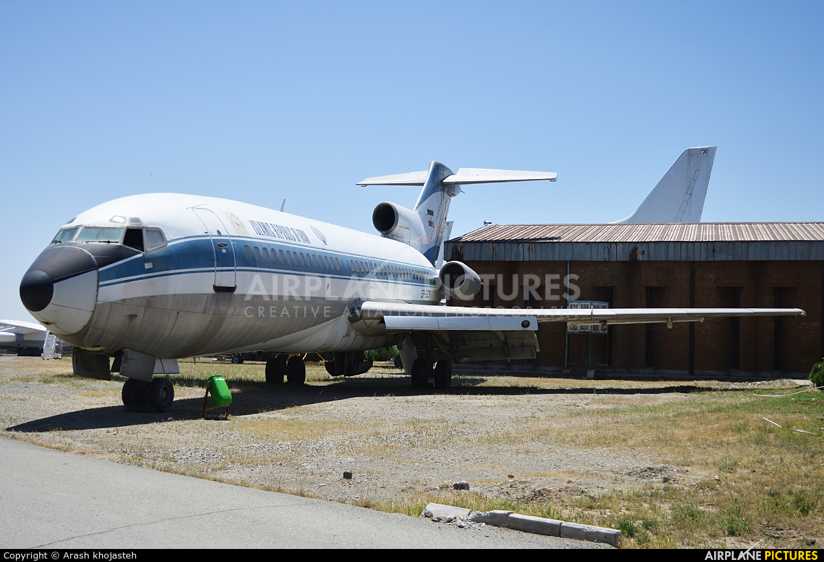 Iran - Government EP-GDS aircraft at Tehran - Mehrabad Intl