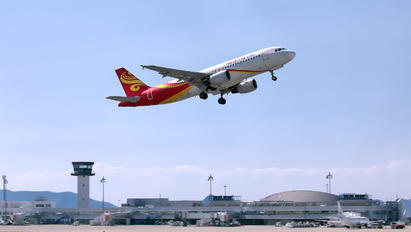 B-LPF - Hong Kong Express Airbus A320