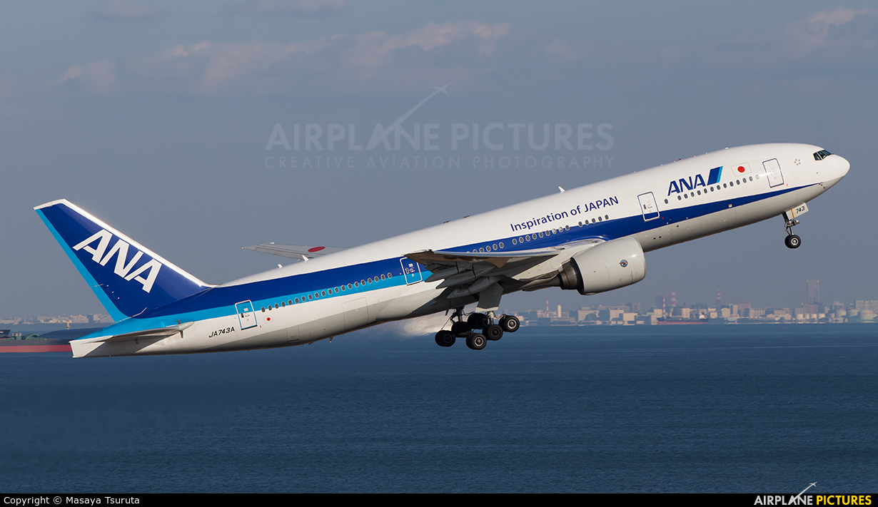 ANA - All Nippon Airways JA743A aircraft at Tokyo - Haneda Intl