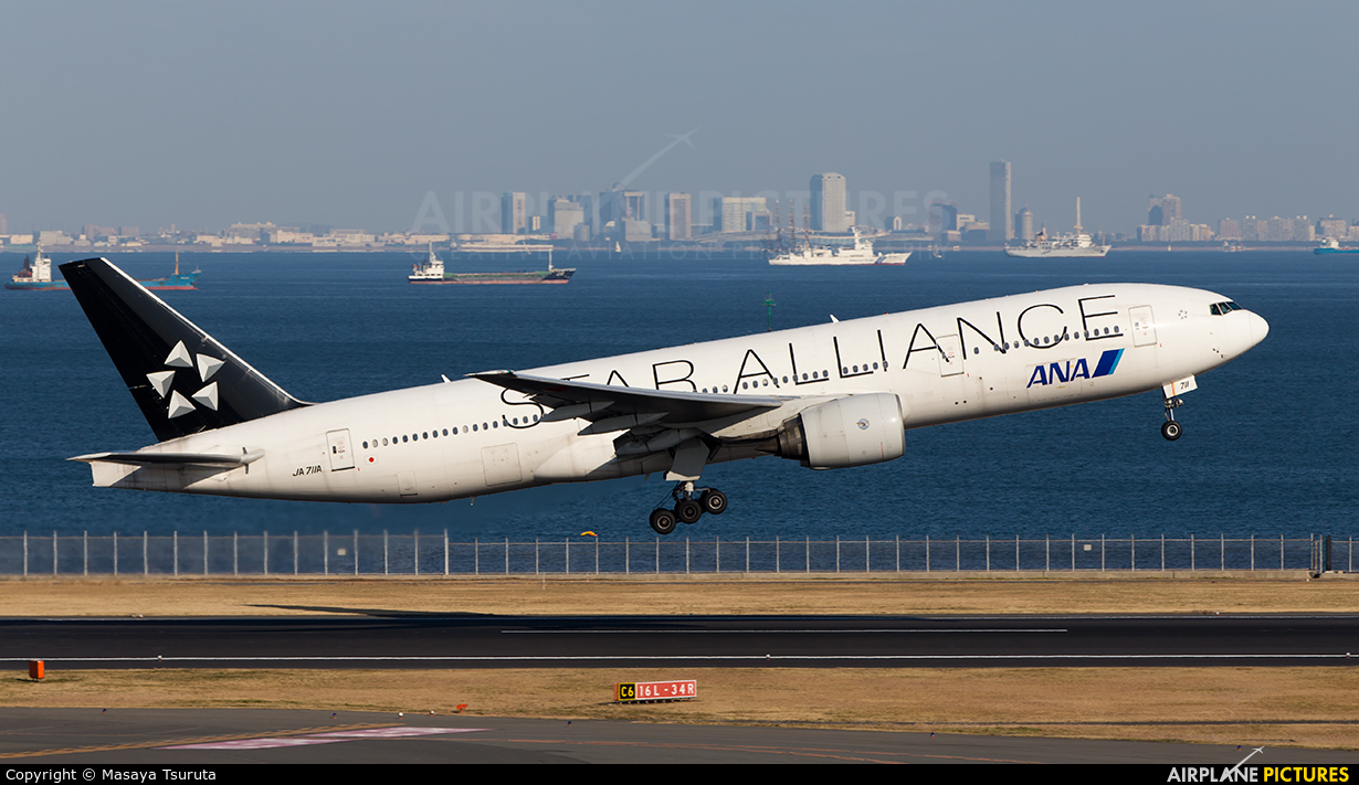 ANA - All Nippon Airways JA711A aircraft at Tokyo - Haneda Intl