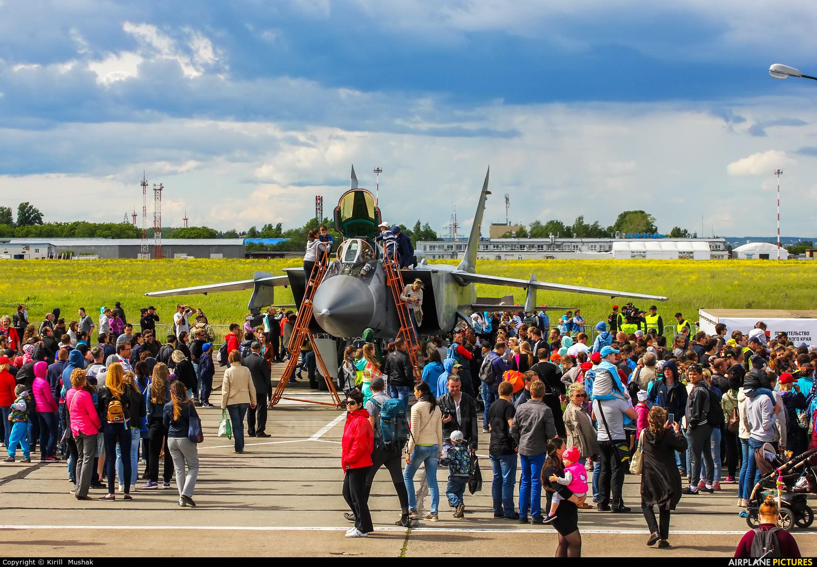 Russia - Air Force RF-92474 aircraft at Bolshoe Savino - Perm