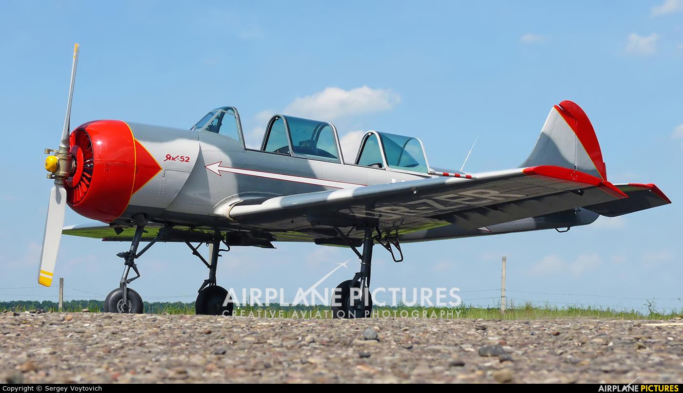 Private UR-ZER aircraft at Tsuniv