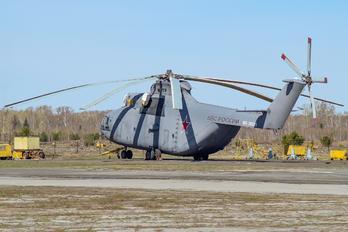 RF-36021 - Russia - Air Force Mil Mi-26