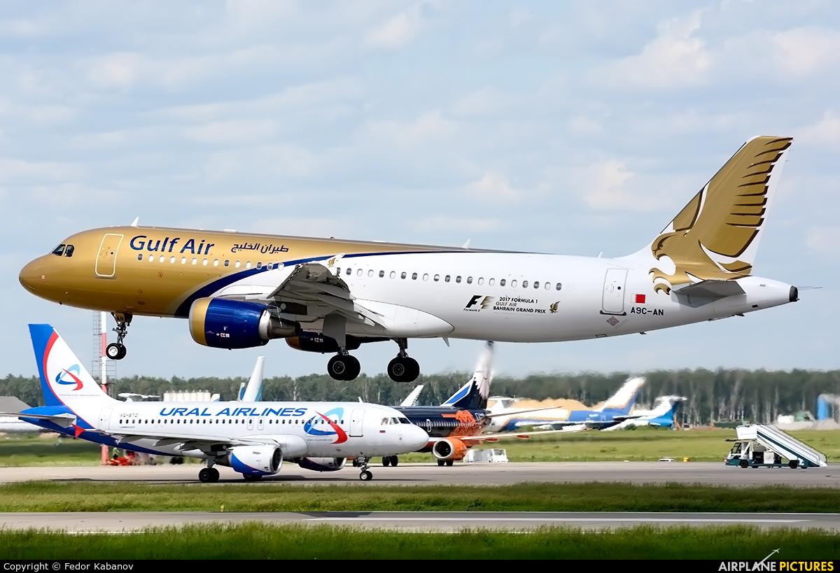 Gulf Air A9C-AN aircraft at Moscow - Domodedovo