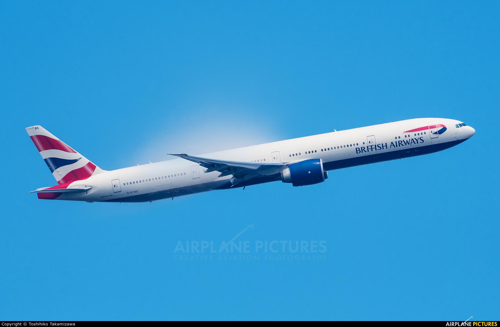 British Airways G-STBC aircraft at Tokyo - Haneda Intl
