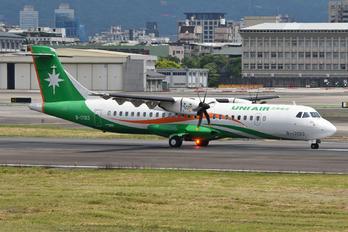 B-17013 - Uni Air ATR 72 (all models)