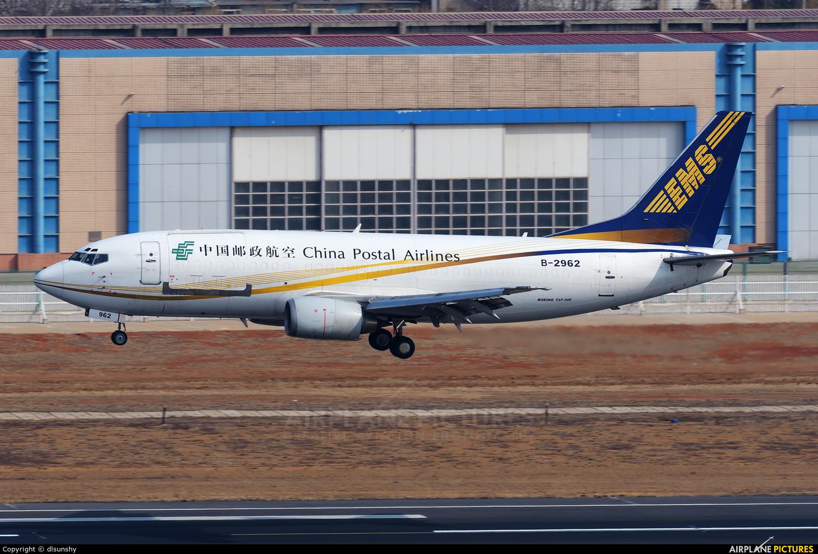 China Postal Airlines B-2962 aircraft at Dalian Zhoushuizi Int'l