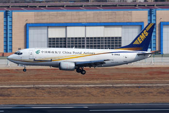 B-2962 - China Postal Airlines Boeing 737-300F