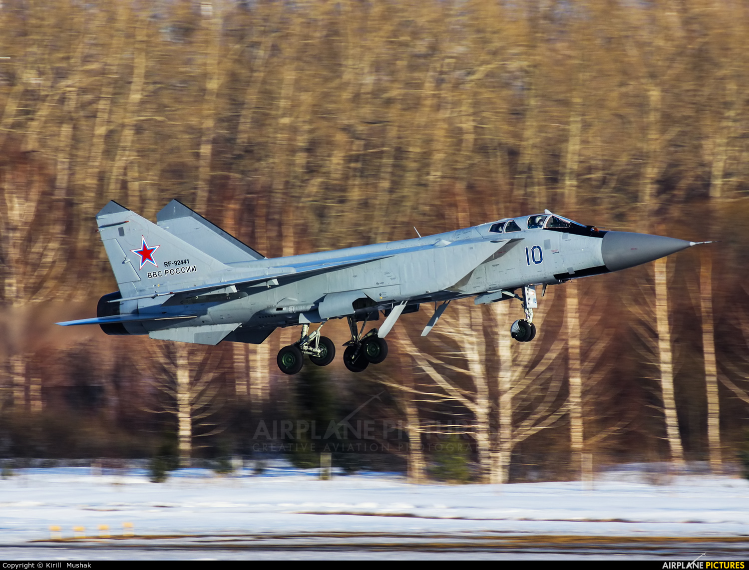 Russia - Air Force RF-92441 aircraft at Undisclosed Location
