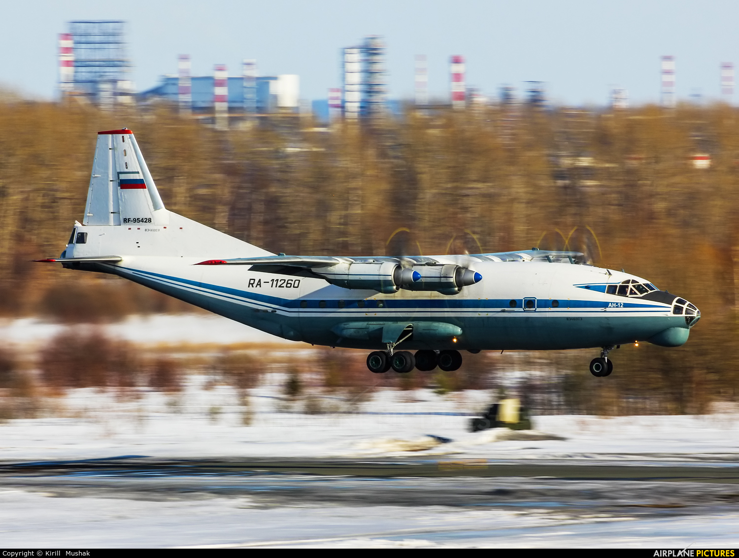 Russia - Air Force RA-11260 aircraft at Undisclosed Location