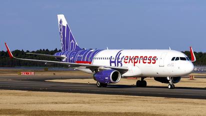 B-LCD - Hong Kong Express Airbus A320
