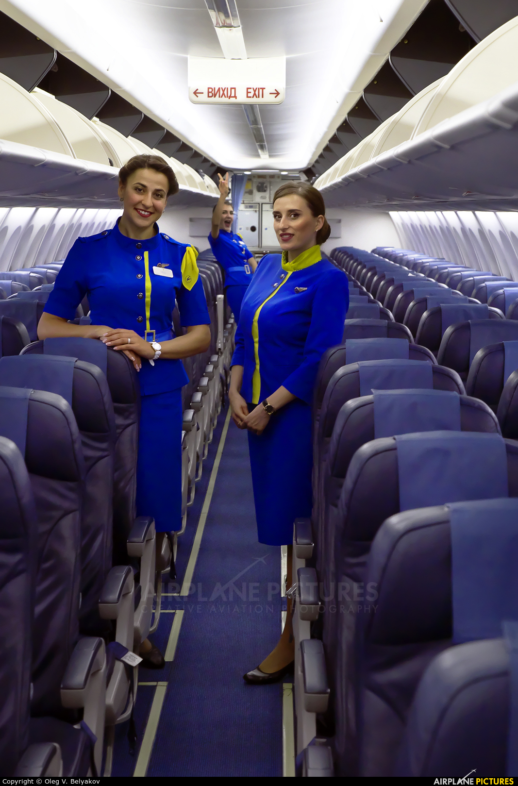 Ukraine International Airlines UR-PSR aircraft at Kiev - Borispol