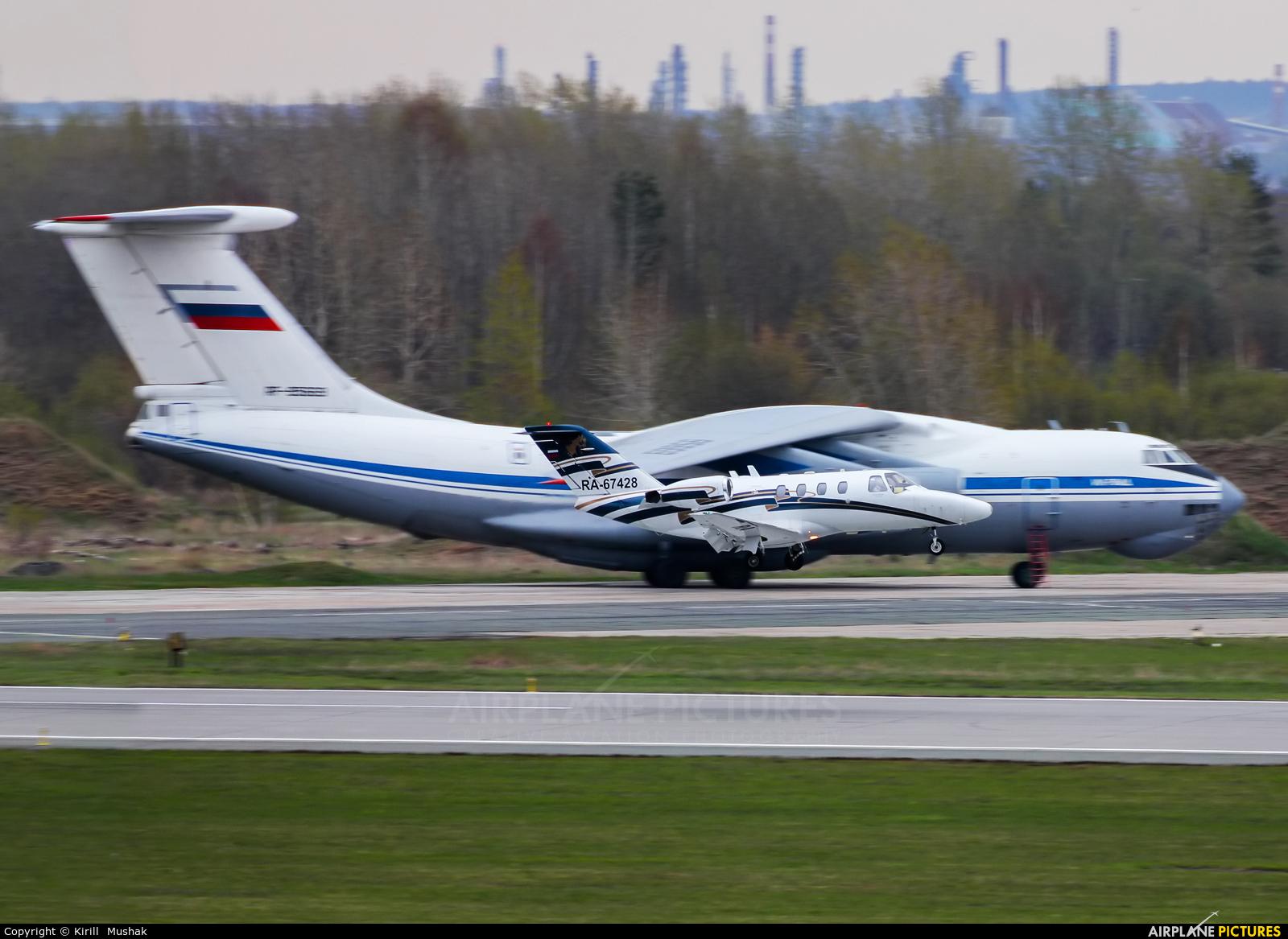 Aerolimousine Airline RA-67428 aircraft at Bolshoe Savino - Perm