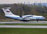 RA-67428 - Aerolimousine Airline Cessna 525 CitationJet aircraft