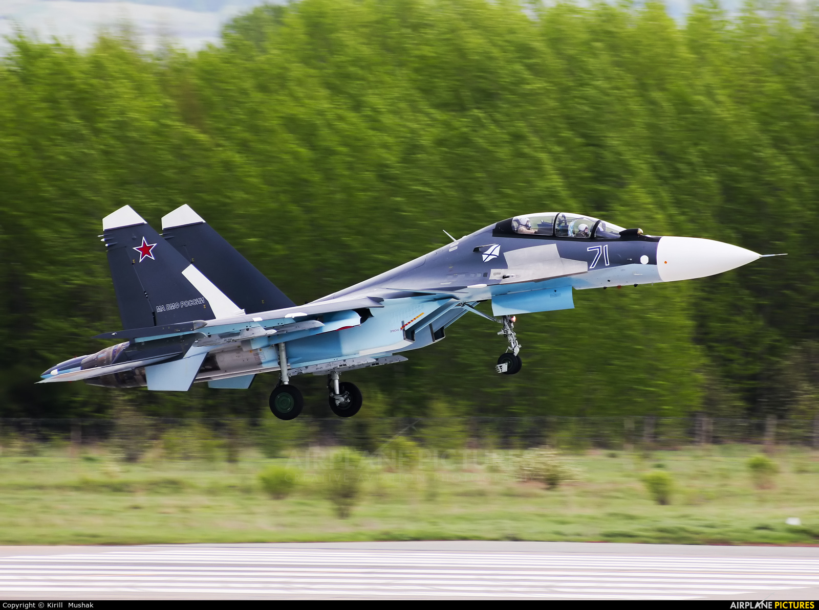 Russia - Navy 71 BLUE aircraft at Undisclosed Location