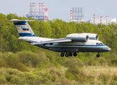 RF-72031 - Russia - Navy Antonov An-72 aircraft