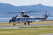 JA688A - Japan - Coast Guard Eurocopter EC225 Super Puma aircraft