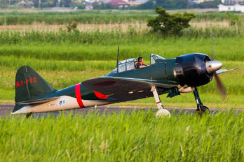 N553TT - ZERO ENTERPRISE INC TRUSTEE Mitsubishi A6M5 Reisen Zero