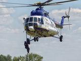 OM-BYU - Slovakia - Police Mil Mi-171 aircraft