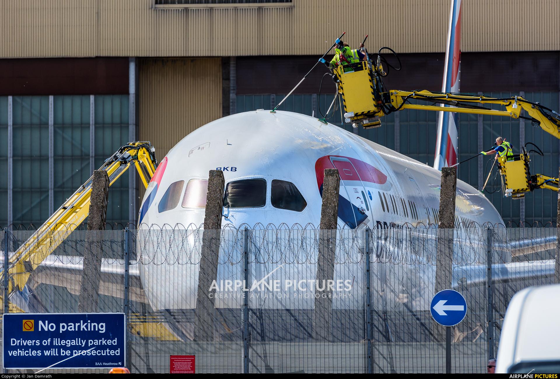 British Airways G-ZBKB aircraft at London - Heathrow