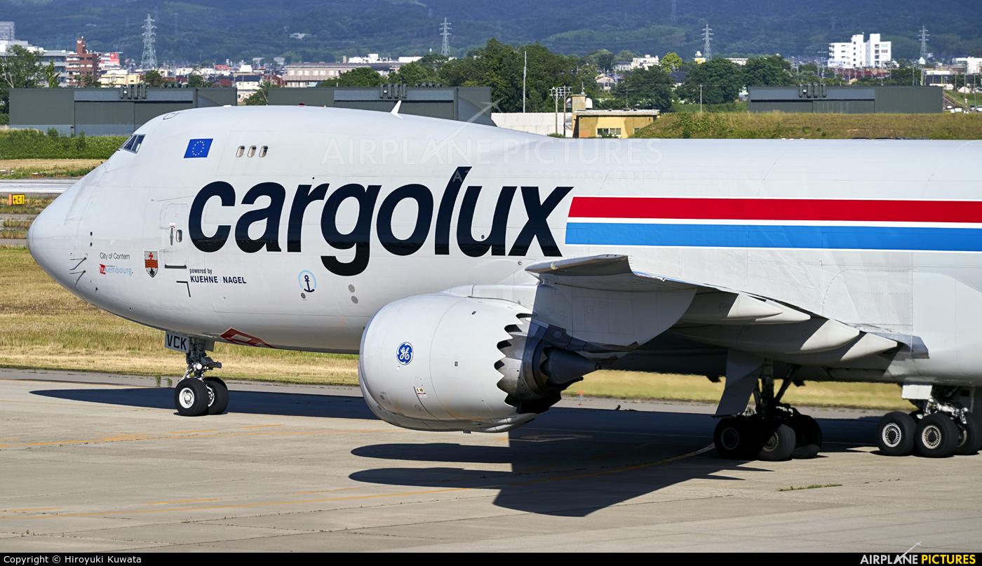 Cargolux LX-VCK aircraft at Komatsu
