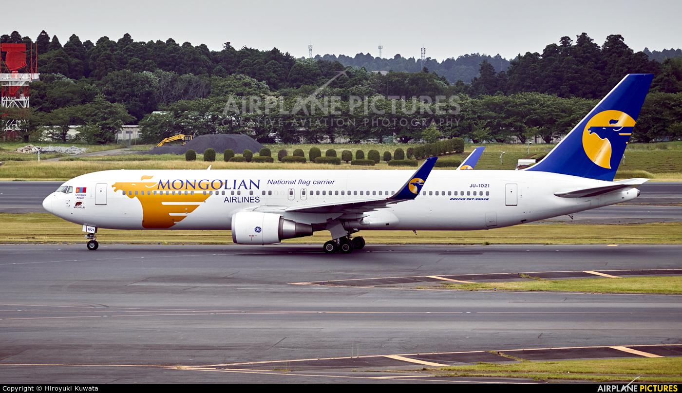 Mongolian Airlines JU-1021 aircraft at Tokyo - Narita Intl