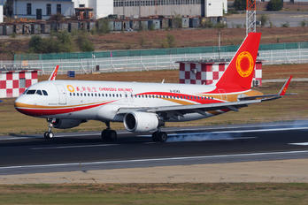 B-8342 - Chengdu Airlines Airbus A320