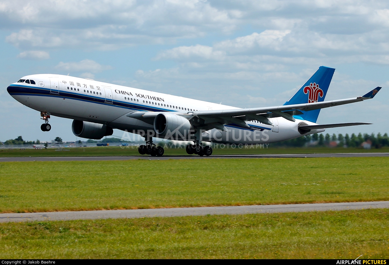 China Southern Airlines B-6547 aircraft at Amsterdam - Schiphol