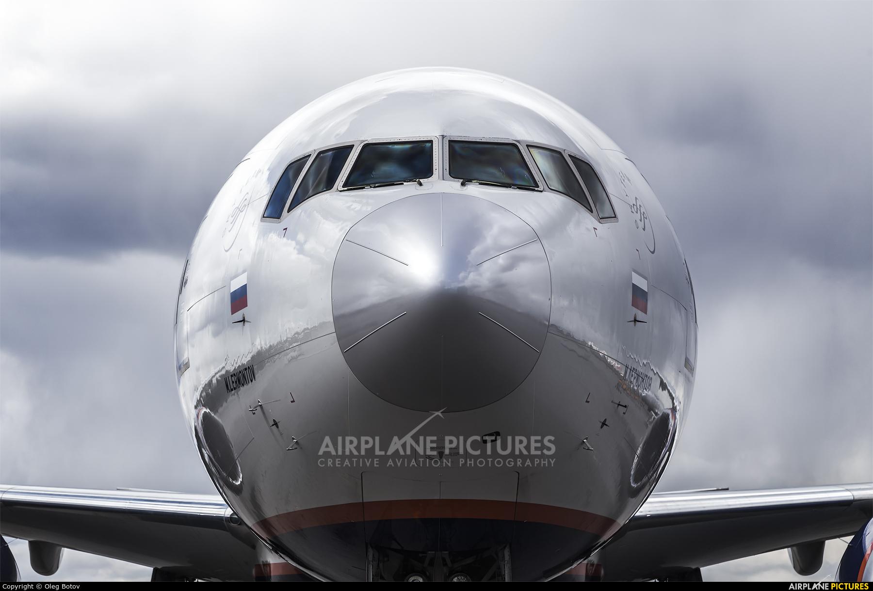 Aeroflot VQ-BQE aircraft at Moscow - Sheremetyevo