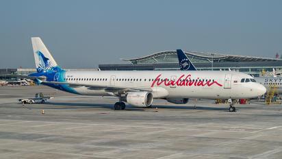 8Q-IAI - Maldivian Airbus A321