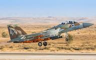 267 - Israel - Defence Force McDonnell Douglas F-15I Ra'am aircraft
