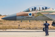 250 - Israel - Defence Force McDonnell Douglas F-15I Ra'am aircraft