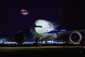 ANA/All Nippon Airways