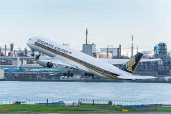 9V-SMO - Singapore Airlines Airbus A350-900