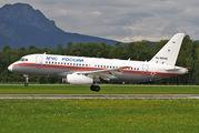 RA-89066 - MČS Rossii Sukhoi Superjet 100LR aircraft
