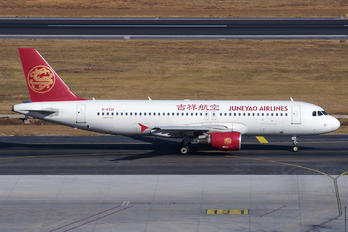 B-6921 - Juneyao Airlines Airbus A320