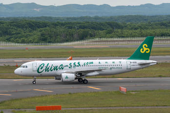 B-6561 - Spring Airlines Airbus A320