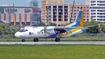 25 BLUE - Ukraine - Air Force Antonov An-26 (all models)