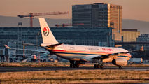 B-5941 - China Eastern Airlines Airbus A330-200 aircraft