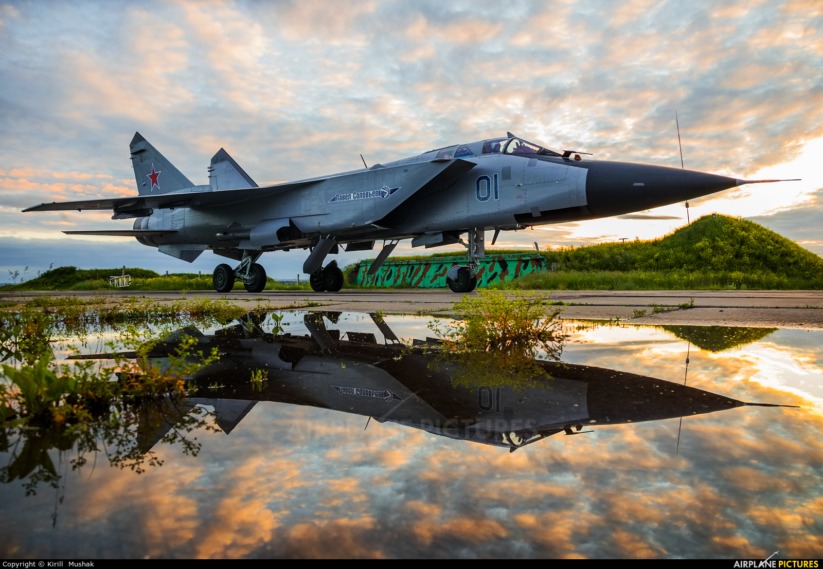 Russia - Air Force 01 aircraft at Undisclosed Location