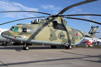 RF-95569 - Russia - Air Force Mil Mi-26