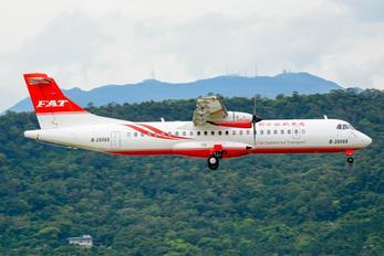 B-28068 - Far Eastern Air Transport ATR 72 (all models)