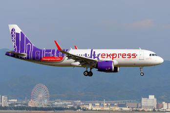 B-LCN - Hong Kong Express Airbus A320 NEO