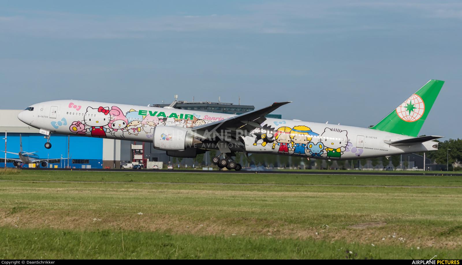 Eva Air B-16703 aircraft at Amsterdam - Schiphol